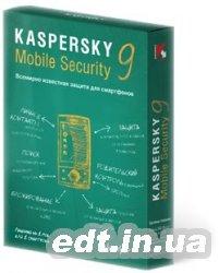 Антивірус Касперського® Mobile