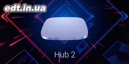 Hub 2 вже доступний для замовлення